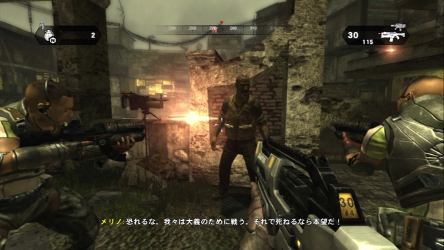 ps3_haze_screenshot_dterminal_17.jpg