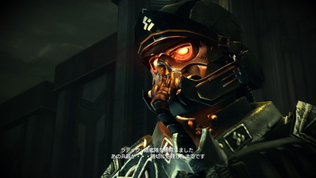 ps3_killzone2_screenshot_dterminal_02.jpg
