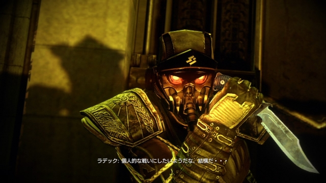 ps3_killzone2_screenshot_dterminal_08.jpg