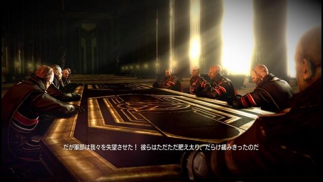 ps3_killzone3_screenshot_hdmi_15.jpg