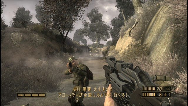 ps3_resistance1_screenshot_hdmi_05.jpg