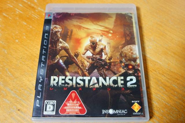ps3_resistance2_box_01.jpg