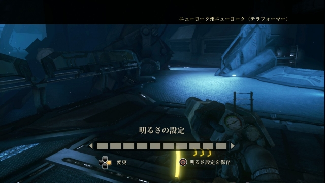 ps3_resistance3_screenshot_hdmi_16.jpg