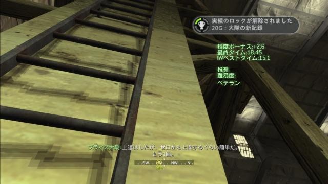 xbox360_cod4_screenshot_dterminal_03.jpg