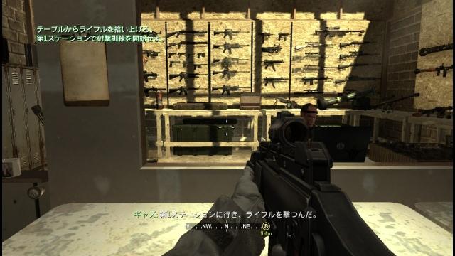xbox360_cod4_screenshot_hdmi_06.jpg