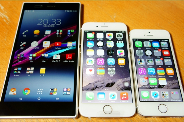 xperiazultra_iphone6_iphone5s_size_01.jpg