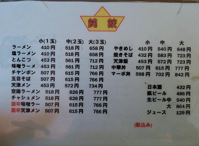 20151016-02.jpg