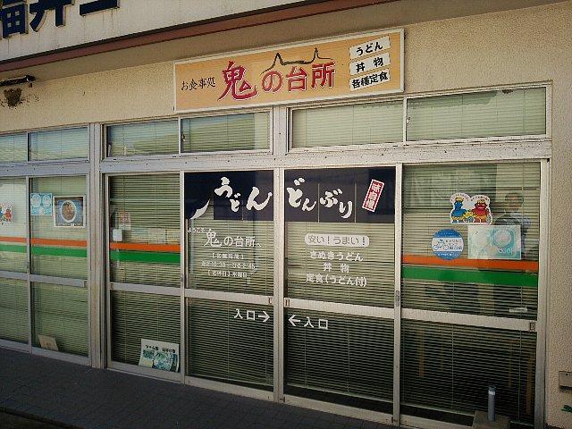 20151019-02.jpg
