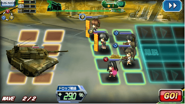 ボスの戦車が固い