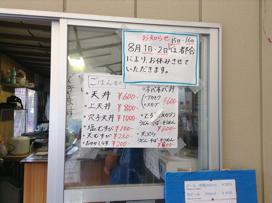 20150822IMG_5013.jpg