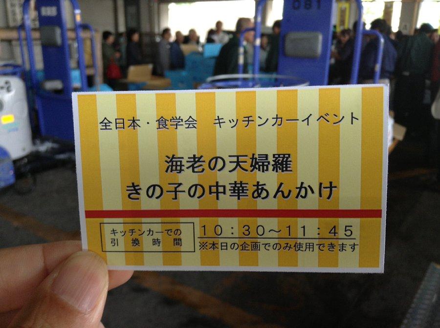 20151010IMG_5531.jpg