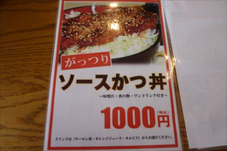 芦別道の駅レストランラ・フルール (6)_R