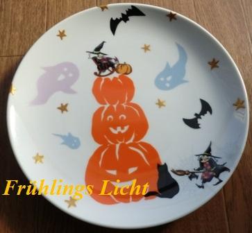 ハロウィン皿