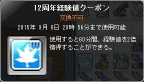 20150901_01