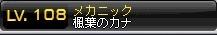 20151016_06