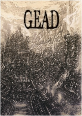 GEAD ビジュアルイメージ