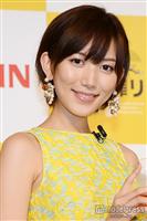 【芸能】元AKB48光宗薫、ミニワンピで美脚披露 プライベートの姿を告白