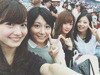 【悲報】乃木坂の汚点というべき元メンバー達が神宮ライブをのうのうと観戦