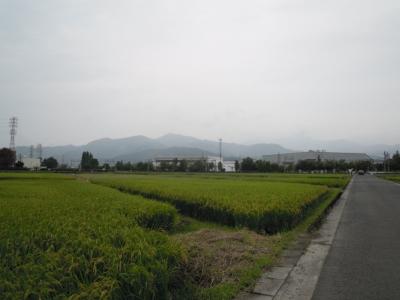 ooyamahouennkumori