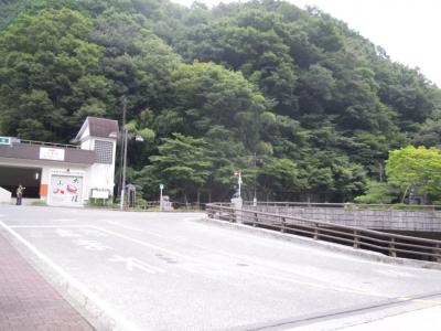大山ケーブル駅0906