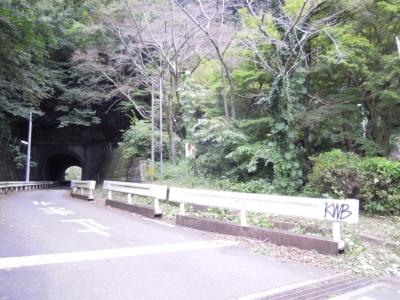 中井の旧道トンネル
