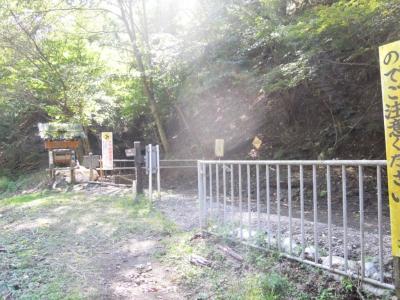 辺室山入口151012