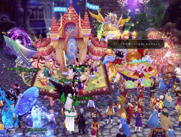 二周年パレード