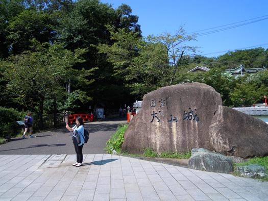 犬山城の入り口。