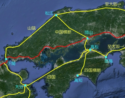 計画のある新幹線②