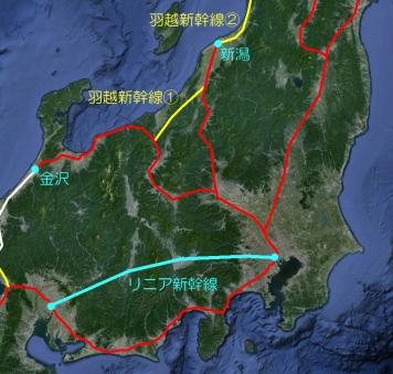 中部地方の新幹線計画