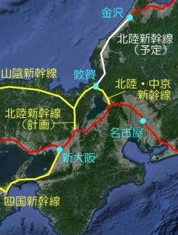 北陸新幹線の計画