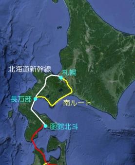 北海道の新幹線計画