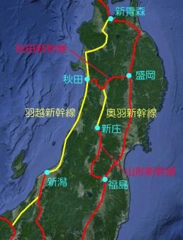 東北地方の新幹線計画