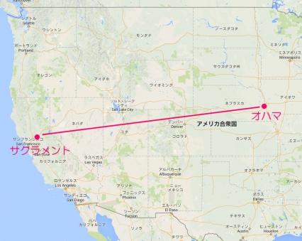 アメリカの大陸横断鉄道