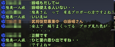 20150901-2.png