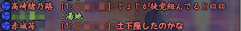 20150901-3.png