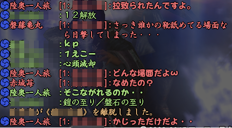 20150901-4.png