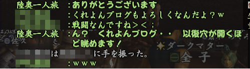 20150907-1.png
