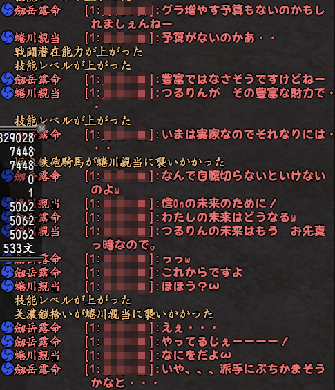 20150907-4.png