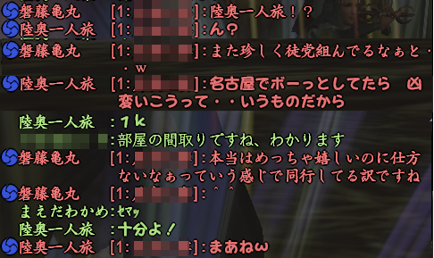 20150907-7.png