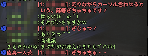 20150907-8.png