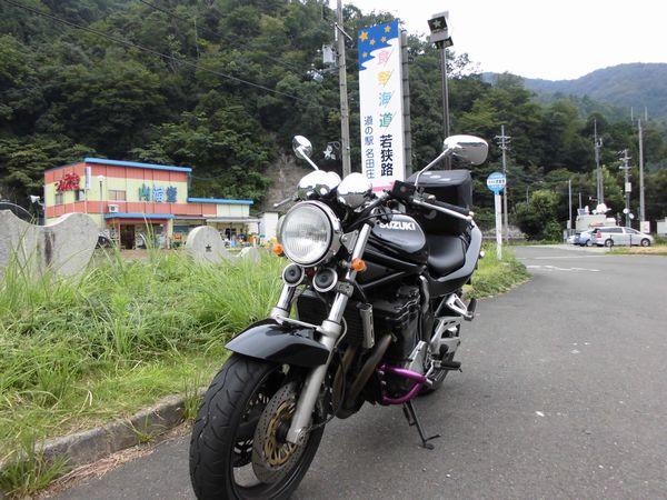 CIMG42831.jpg