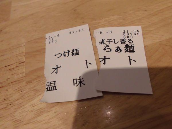 CIMG43471.jpg