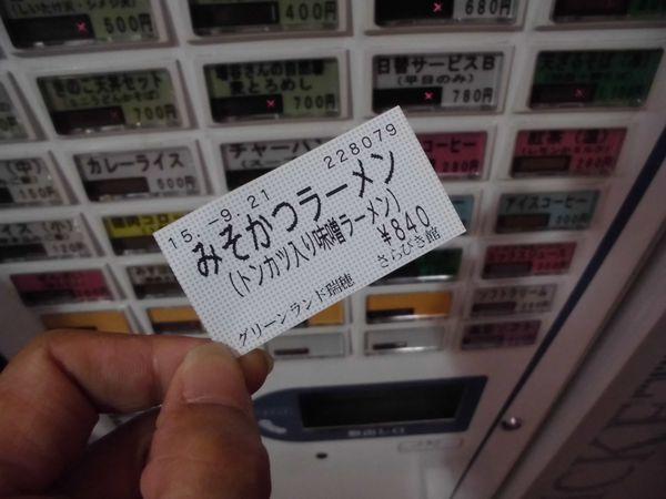 CIMG45031.jpg