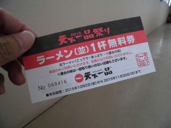 CIMG46031.jpg