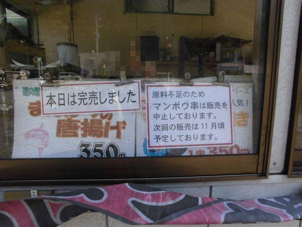 CIMG462512.jpg
