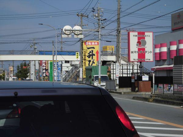 CIMG46321.jpg