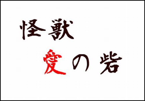 15090203.jpg