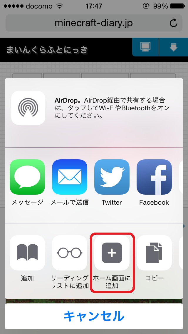 minecraftdiary iphone app-2