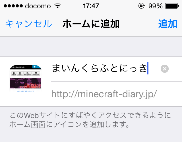 minecraftdiary iphone app-3